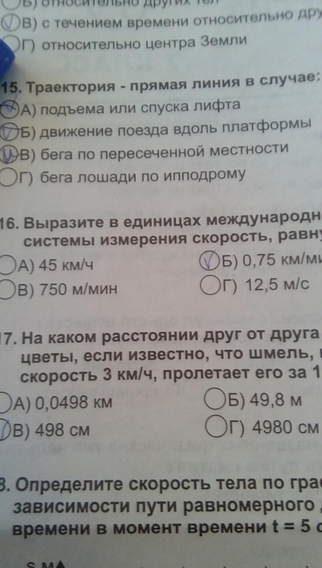 ch-3-ch-20-min