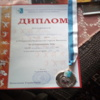 ильнур37