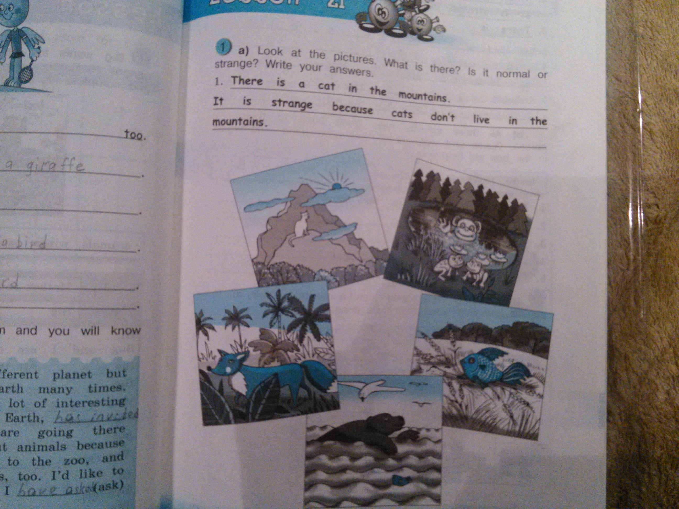 скачать тер-минасова книга для учителя 4 класс бесплатно