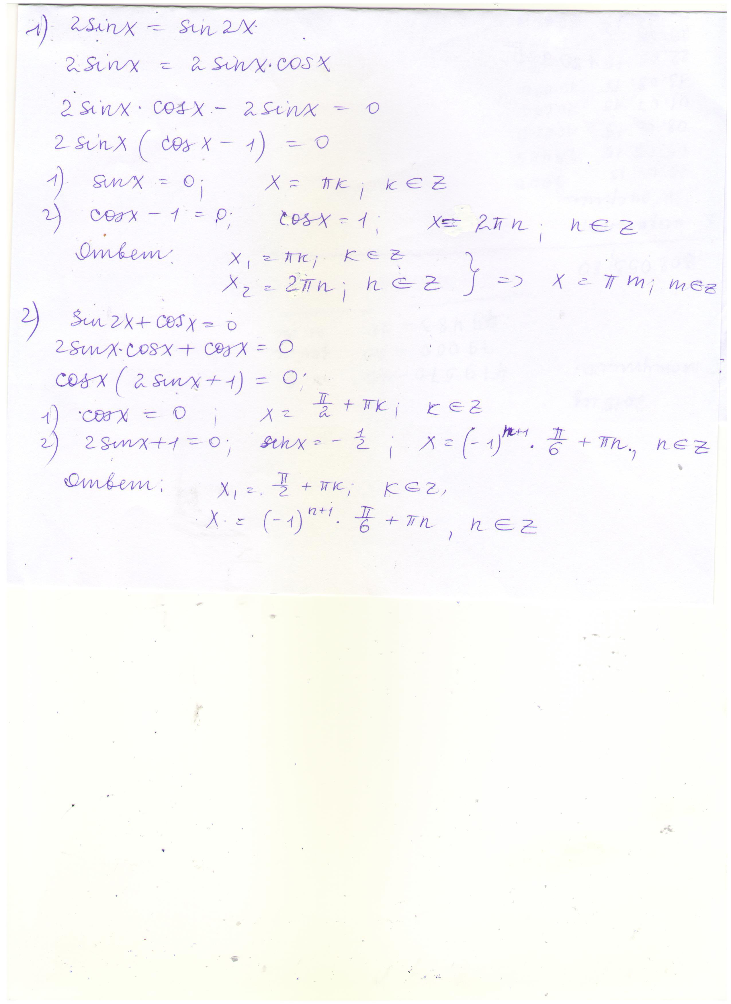 Ex 3.4, 7 - Find general solution of sin 2x + cos x = 0