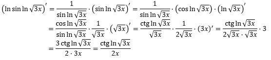 Помогите решить натуральный лагорифм (sin ln