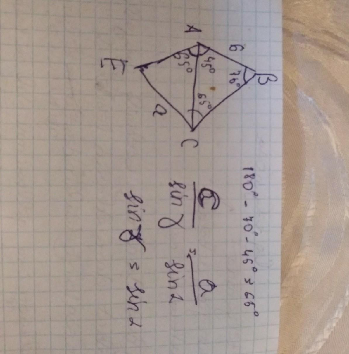 В треугольнике АВС и АЕС известны элементы: угол