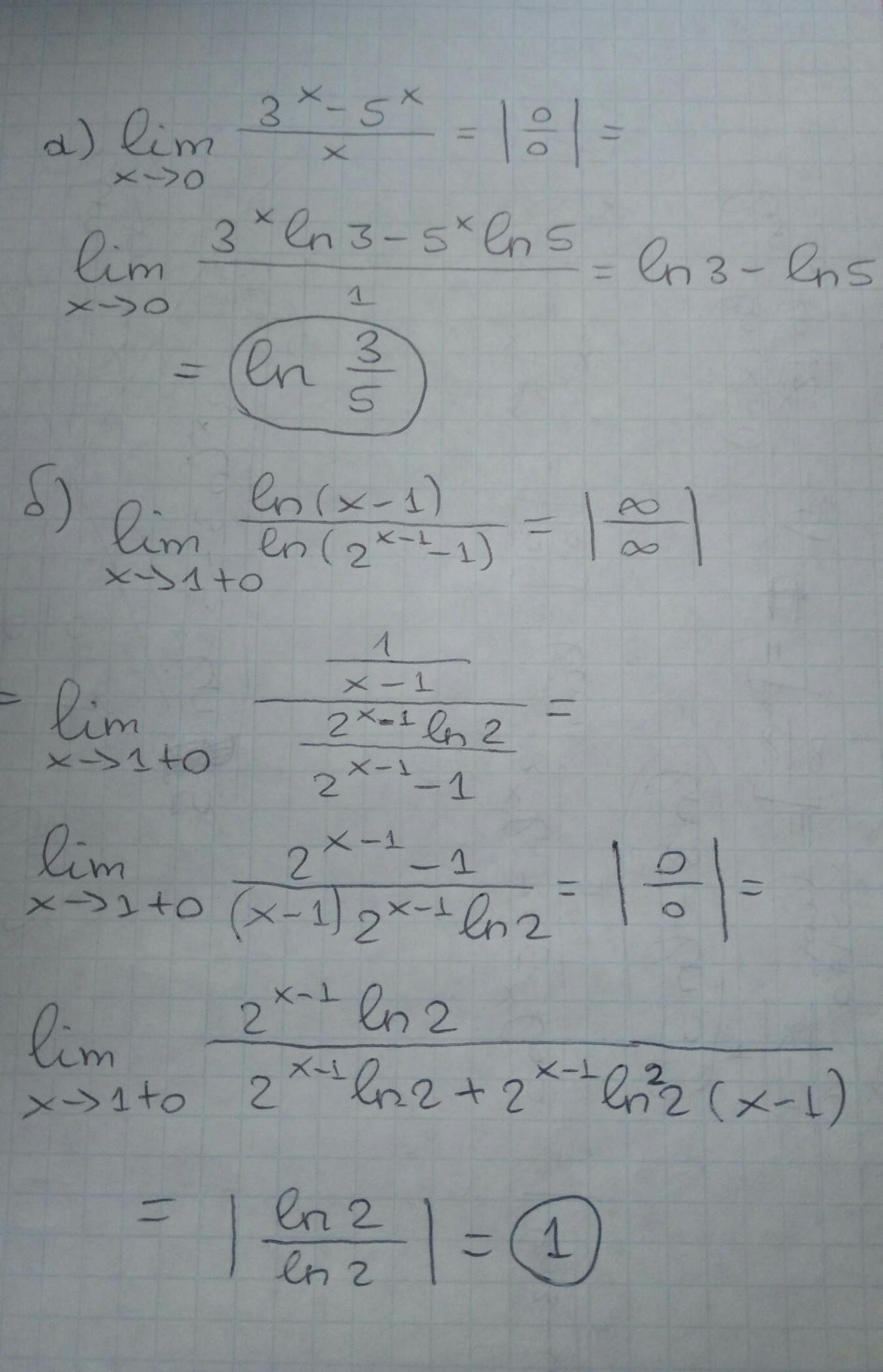 Найти пределы функции используя правило Лопиталя.