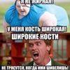 Владимир098