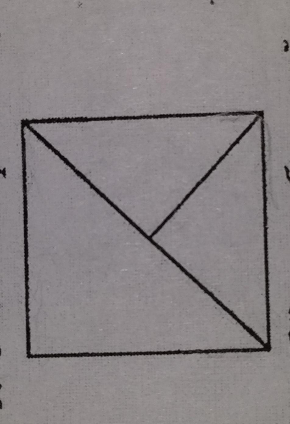 Сколько прямых углов изображено на рисунке?