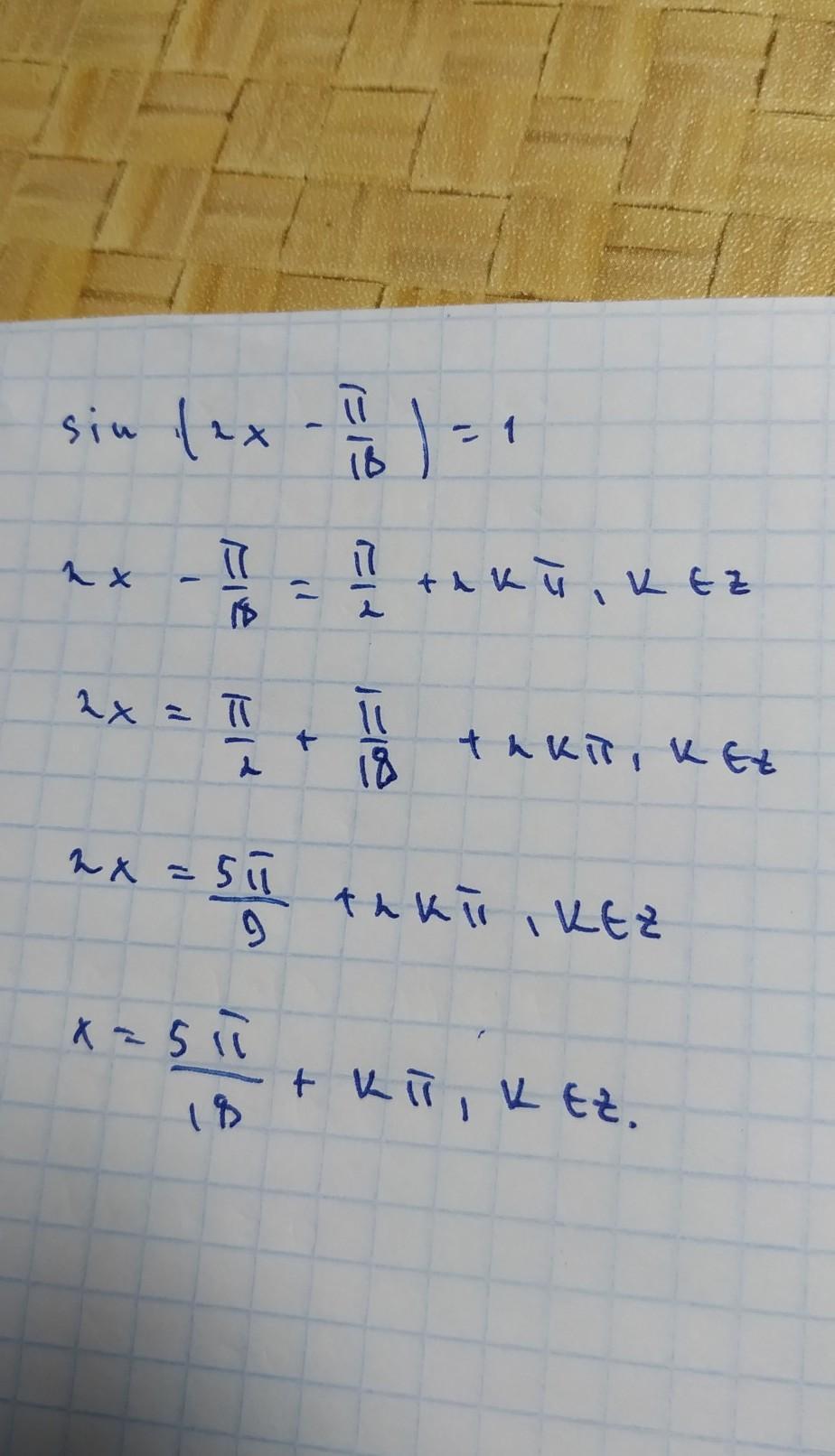 1) sin(2x-10°)=1 решить уравнение