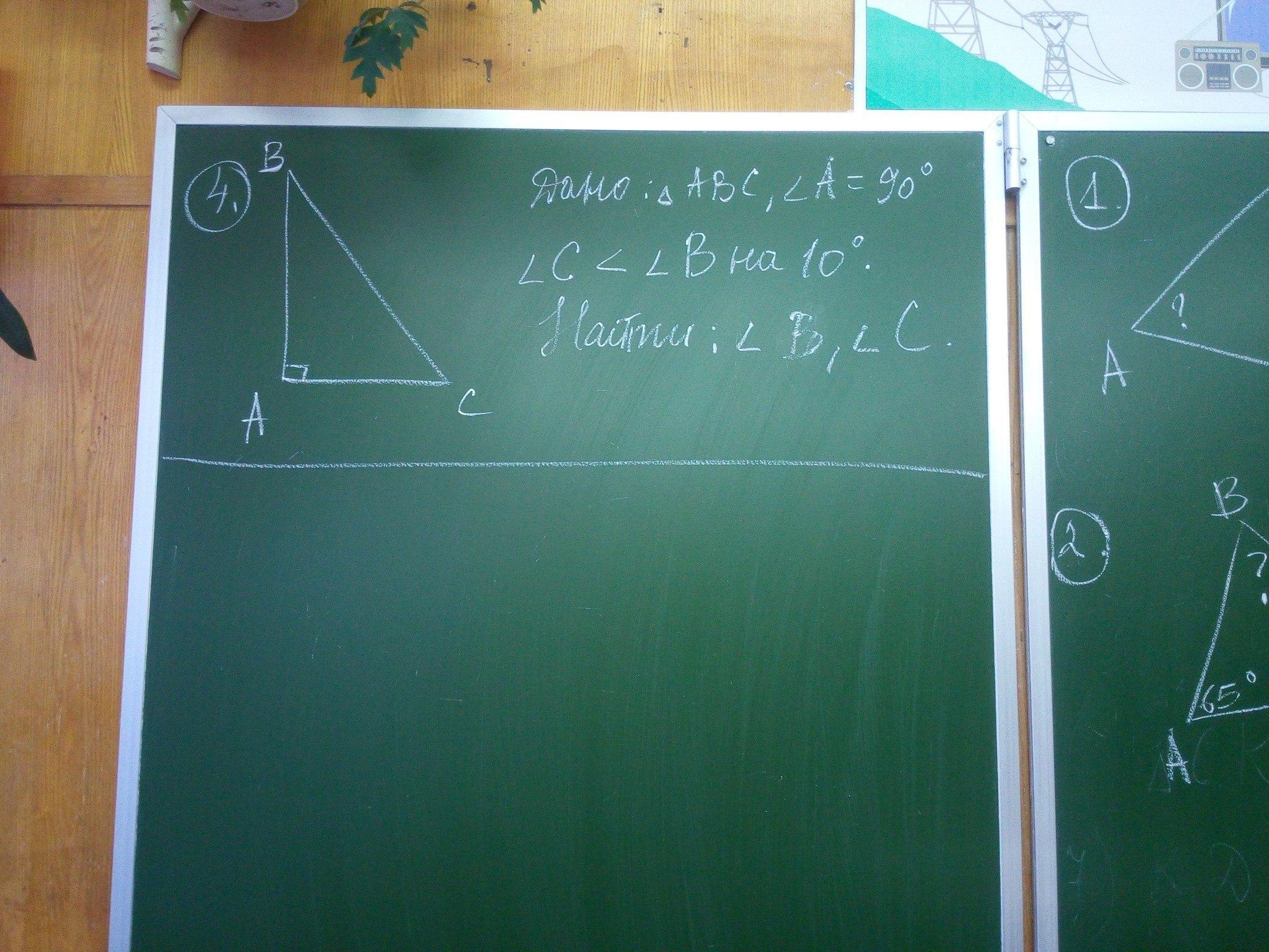 Решите пожалуйста задачу по геометрии