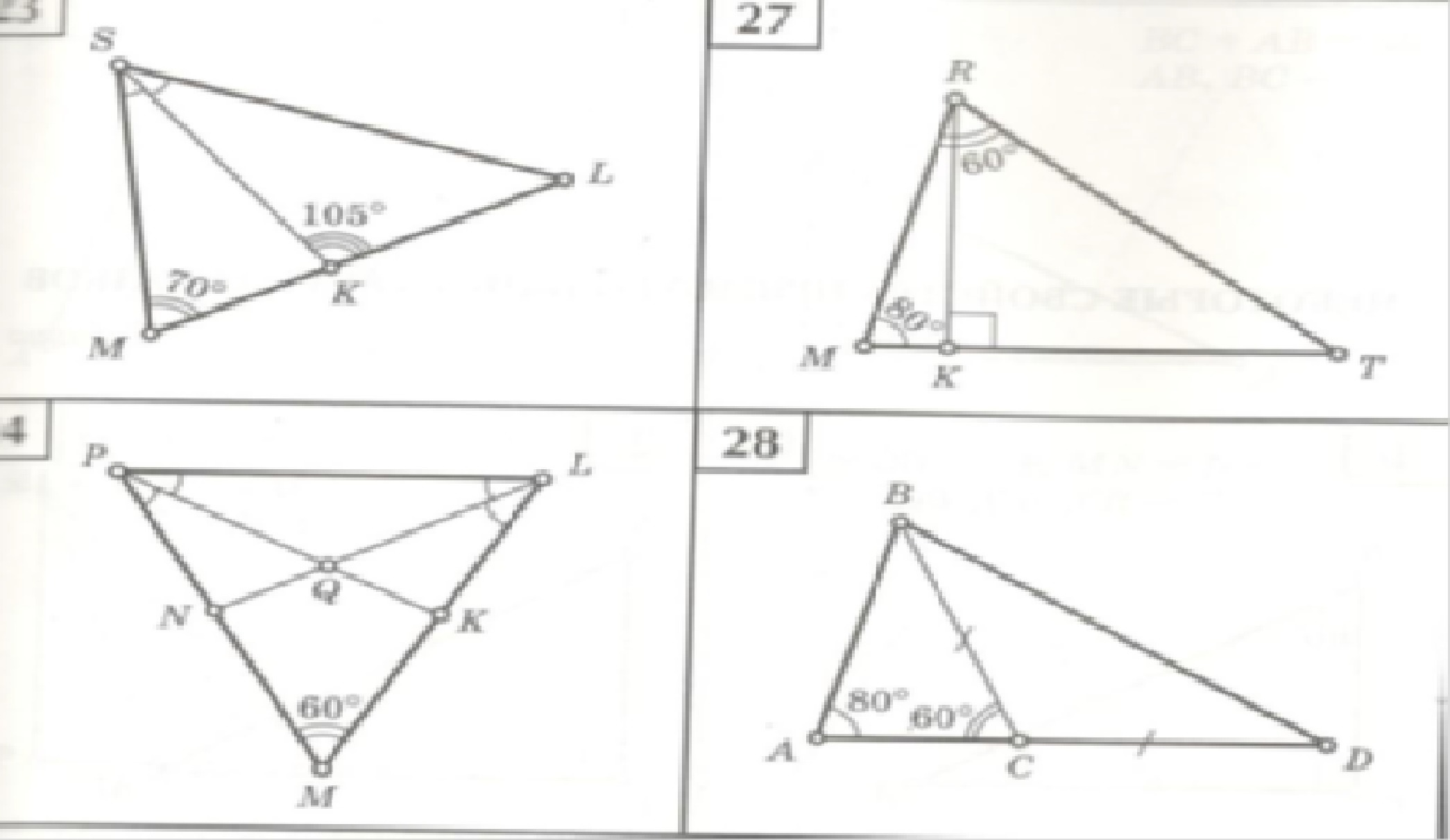 Геометрия, 7 класс. найти все углы в каждой