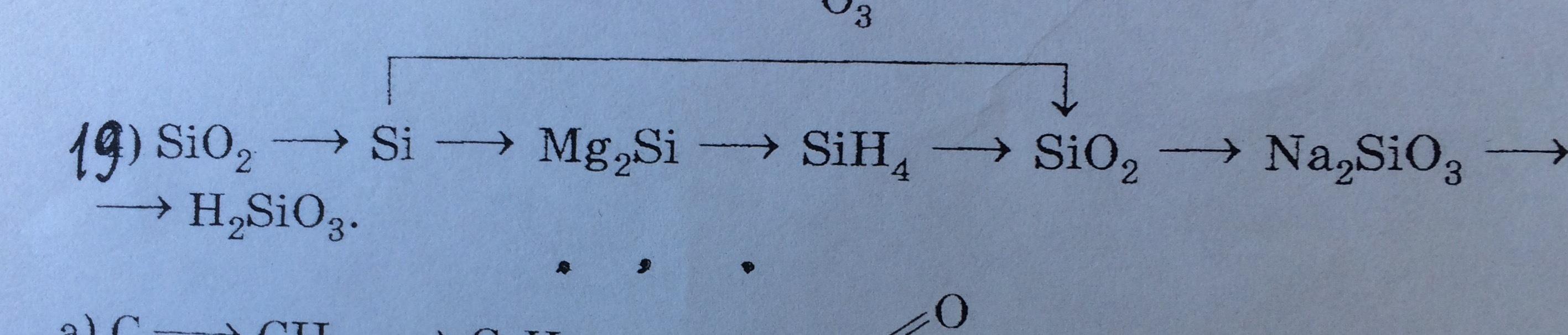 Напишите в молекулярном полном и сокращенном ионном виде уравнения реакции согласно схеме