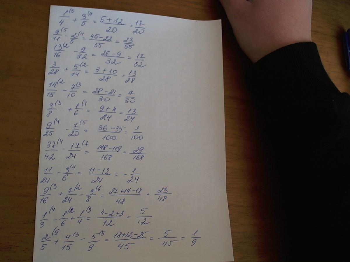 Как сделать 14 из 15 и 8