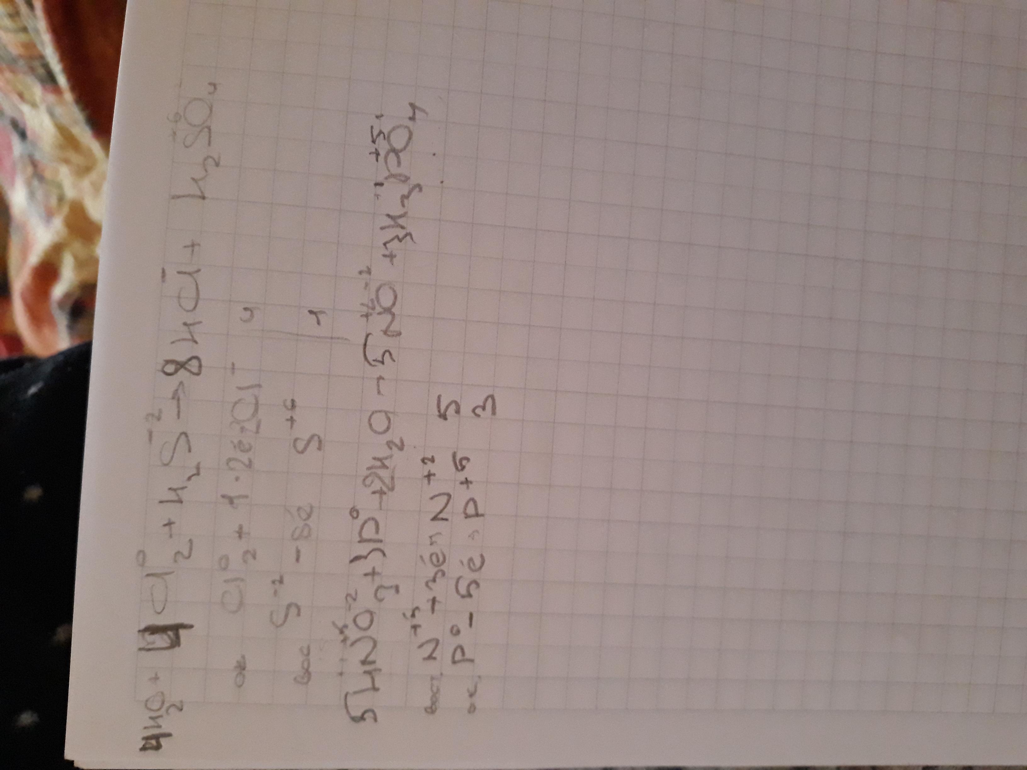Помогите решить задание номер 2. Заранее огромное