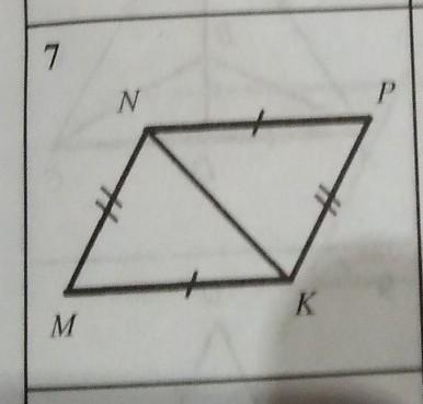 Пожалуйста, помогите решить задачу, нужно доказать