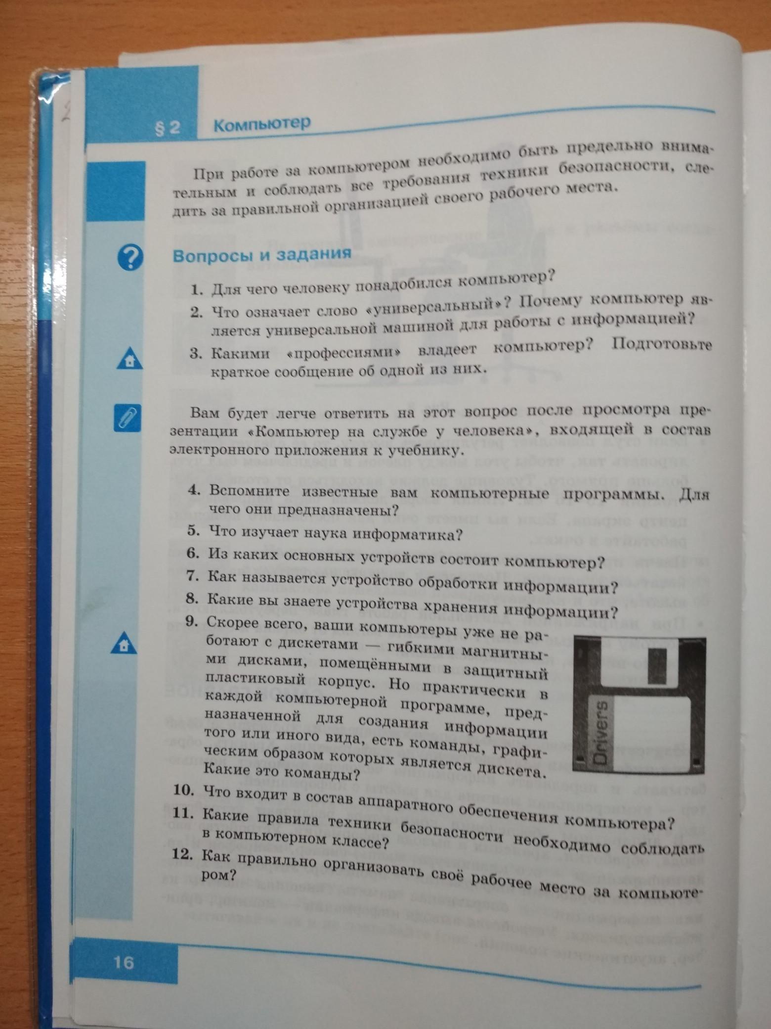 формулы по статистике для решения задач с описанием