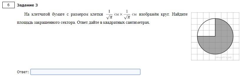 Помогите, пожалуйста. Решу егэ, геометрия. Две
