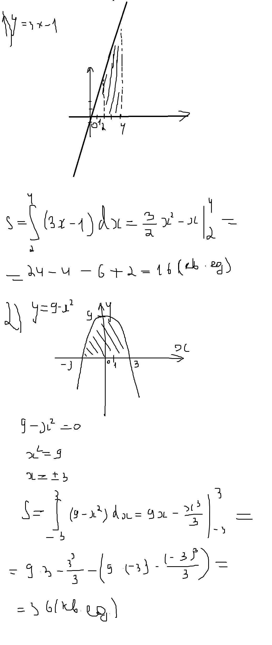 1)у=3х-1, у=0, х=2, х=4;2)у=9-х^2, у=0