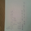 Алгебра  7 класс   любое задание