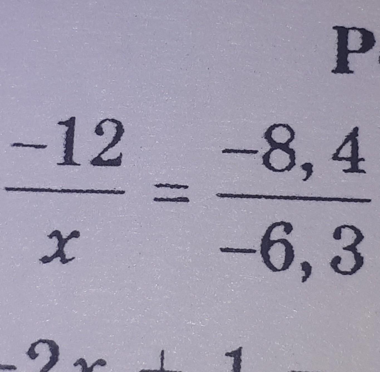 Решите уравнение. 6 класс