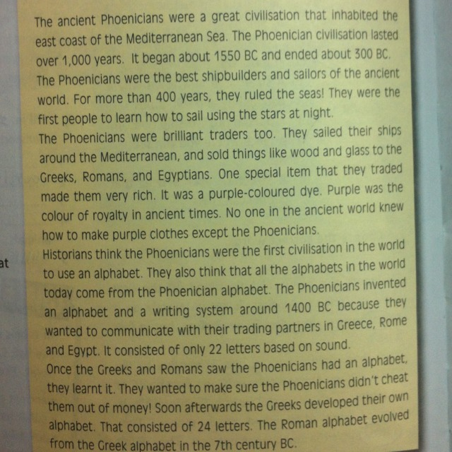 an analysis of phoenicians in phoenicia