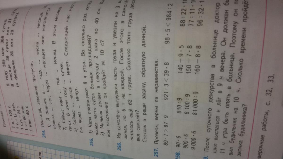 Решить две задачи обратной данной статистика задачи на индексы с решениями
