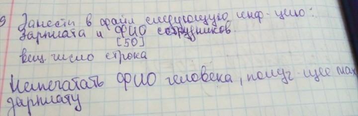 Напишите пожалуйста задачу на си