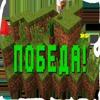 nemzev321