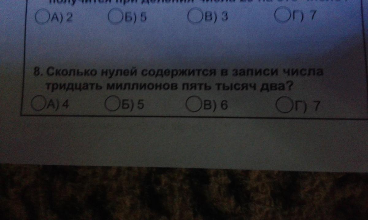 1) процент - это: а) тысячная часть числа; б) сотая часть числа; в) десятая часть числа