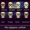 dilikakhmedov1
