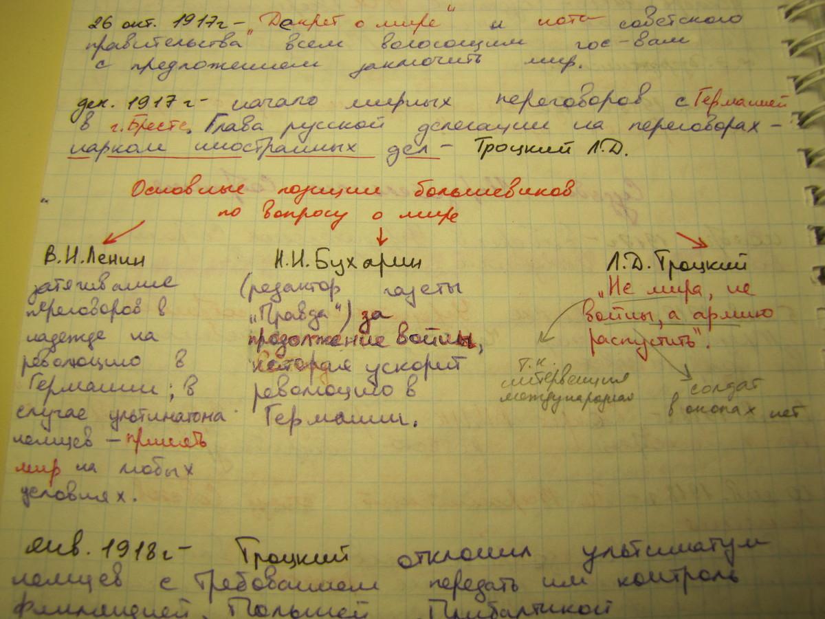 Почему большевики созвали а затем распустили учредительное собрание
