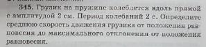 345. Максимальное кол-во балов.