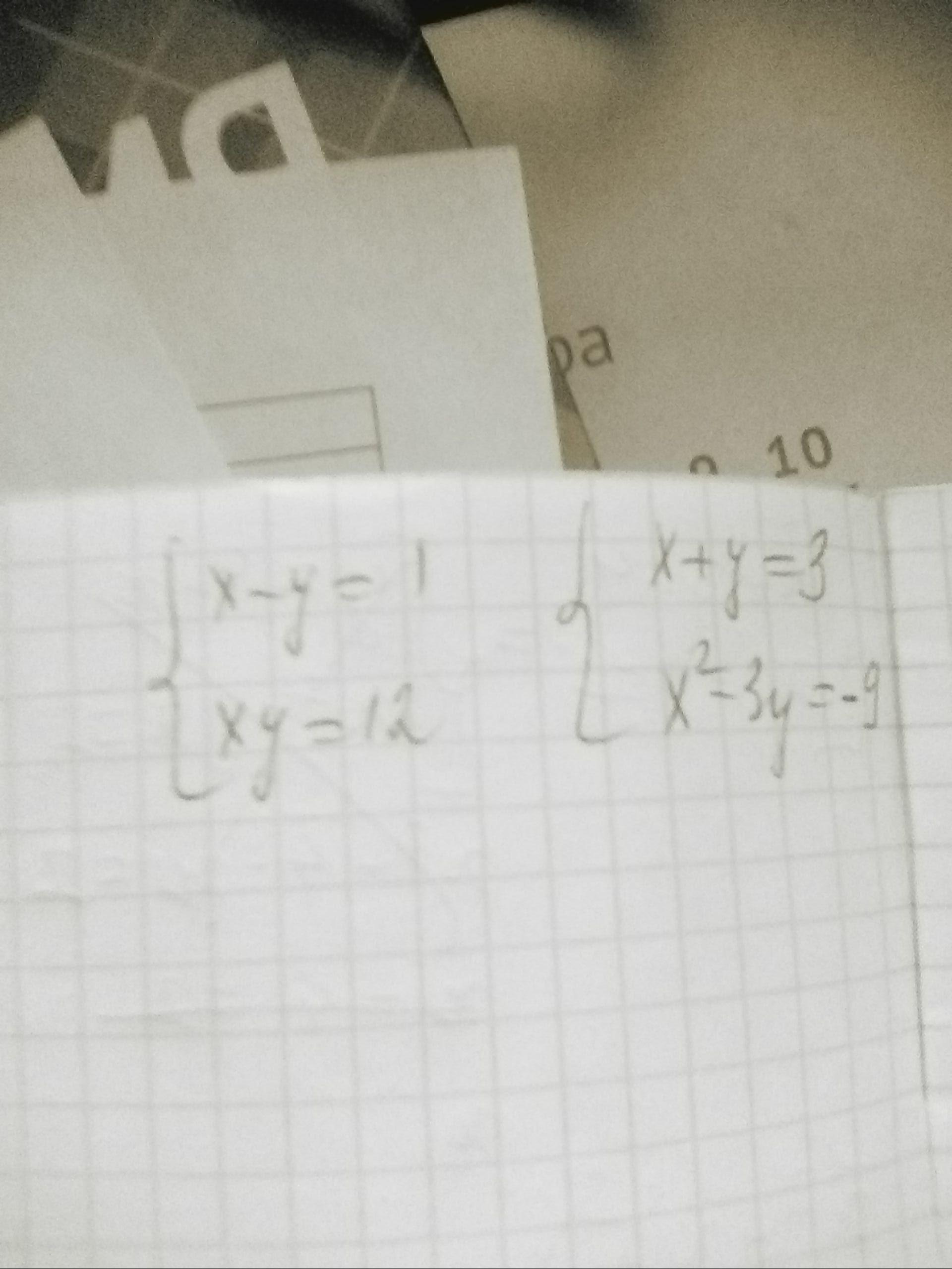 Решите две системы уравнений. Отдаю 34 балла