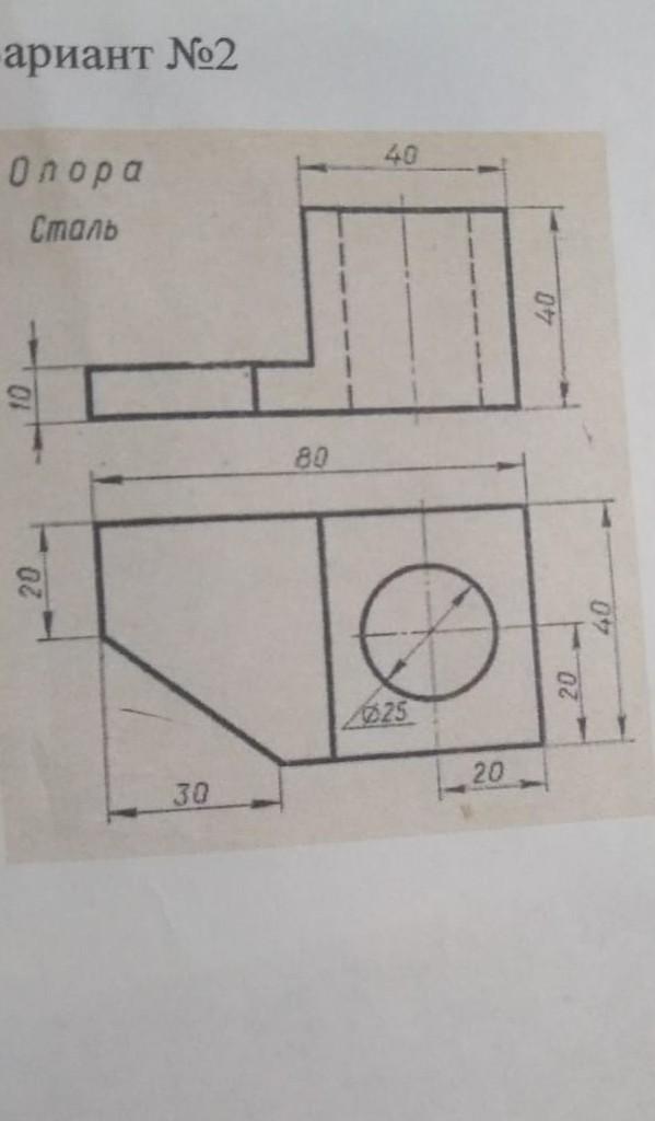 Практическая работа:По данным видам постройте