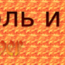nokit4