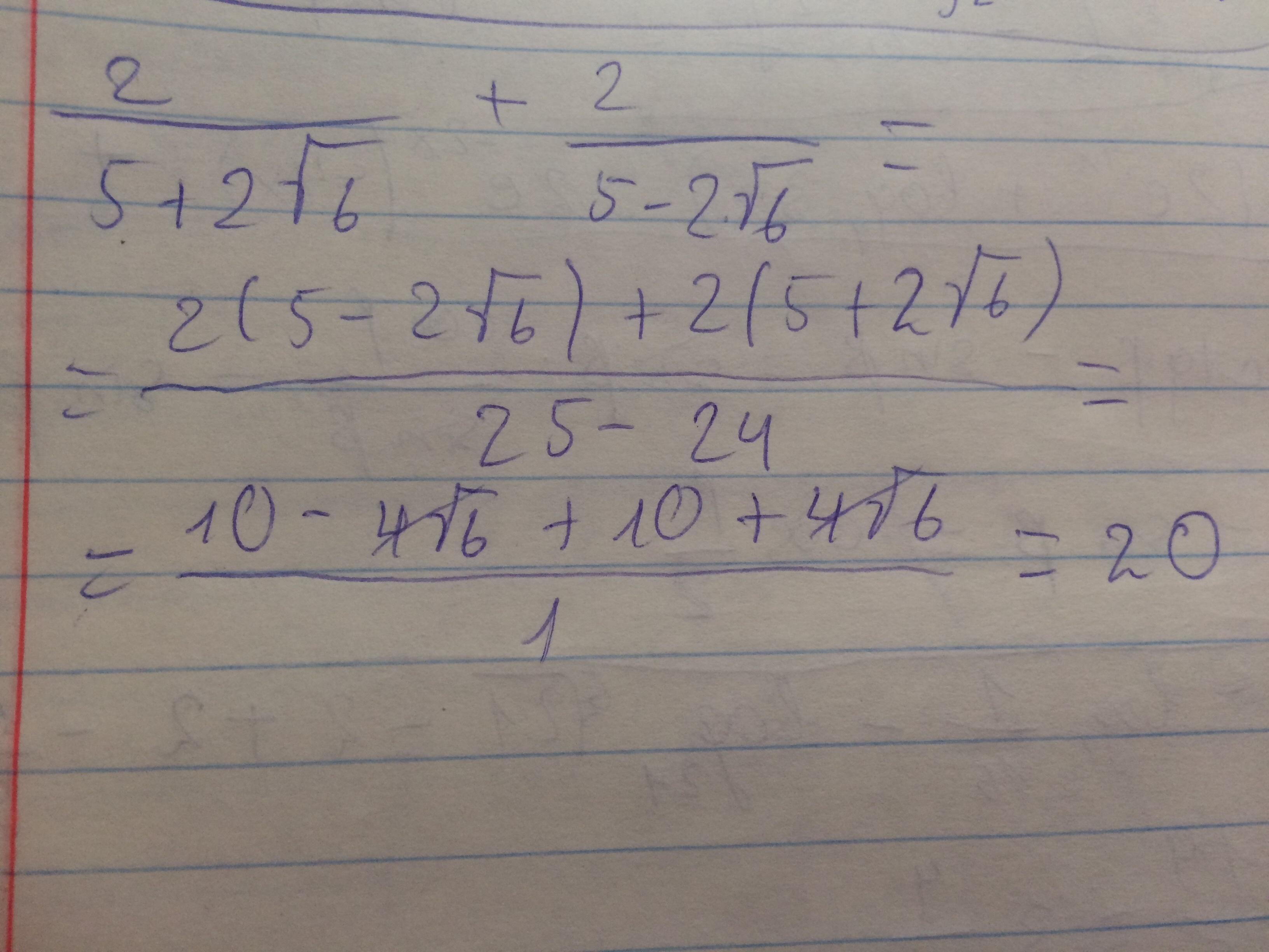 Ответ: 10 - 4 корень из 6 + 10 + 4 корень из 6 = 20
