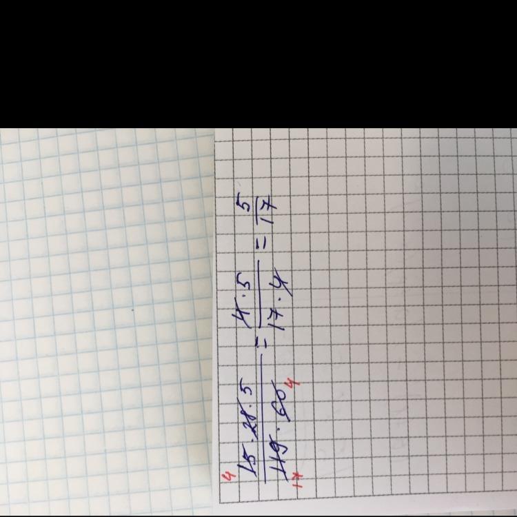 15 и 60<br>119 и 28<br>Решение на фото