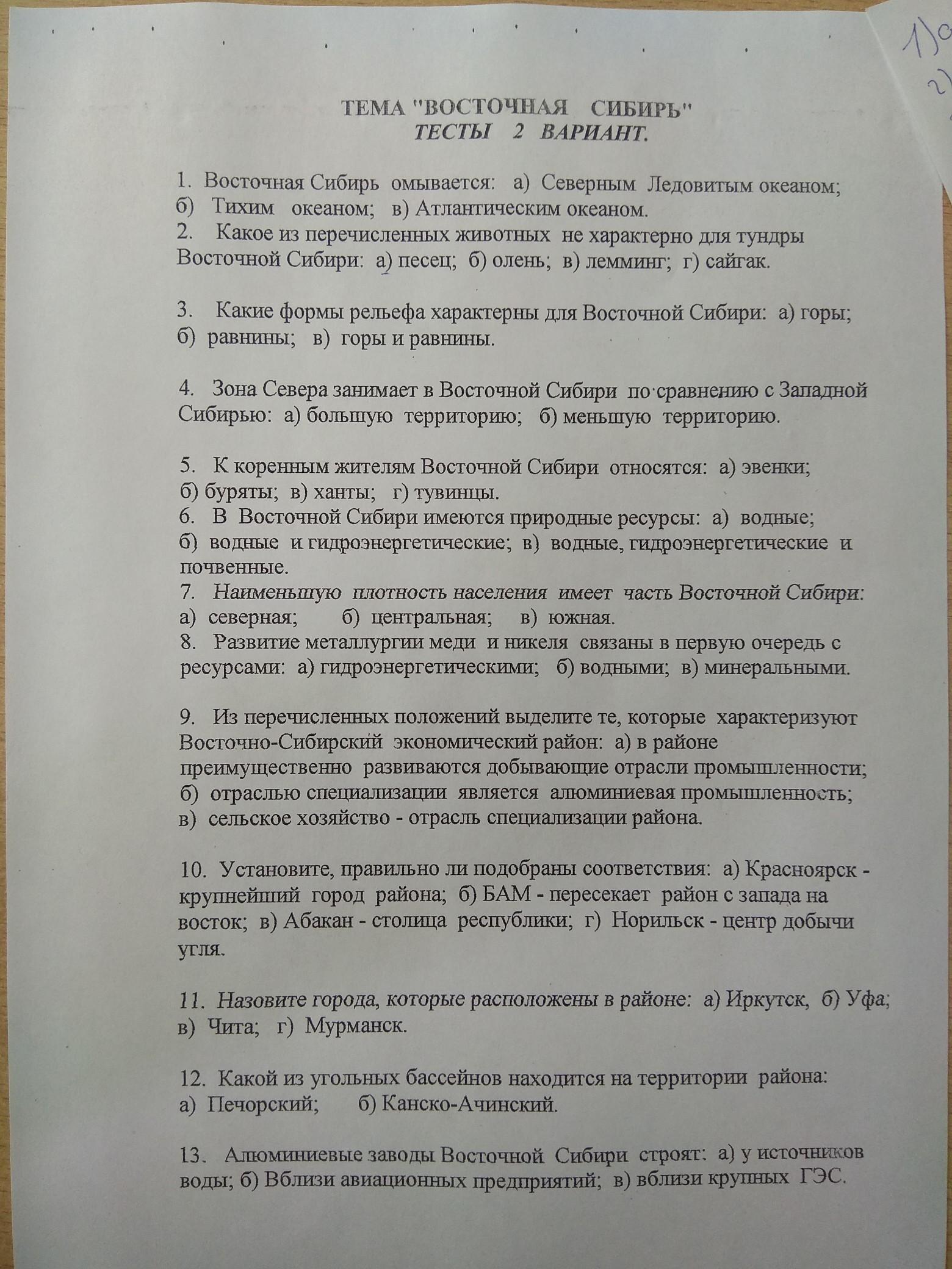 Белагропромбанк кредит справка