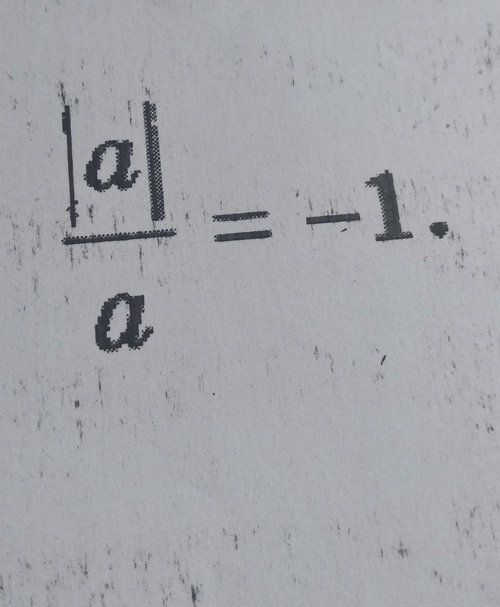 Определите,при каких значениях <<а>>
