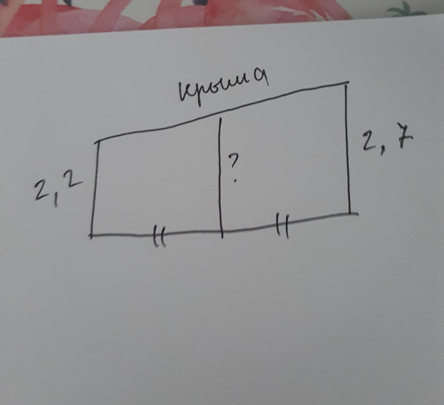 Помогите решить задачу!!!
