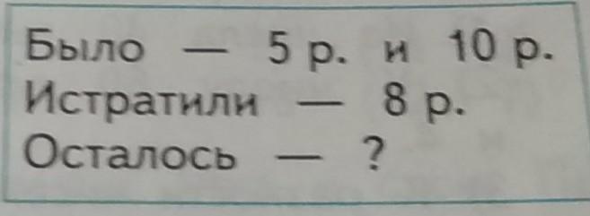 Решите задачу р для решение задач по теоретической механике с1