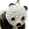panda72003