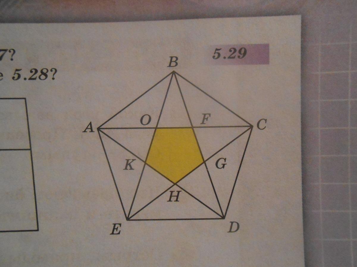 Найдите все 35 треугольников на рисунке