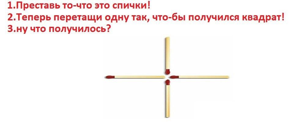 Изображение к вопросу