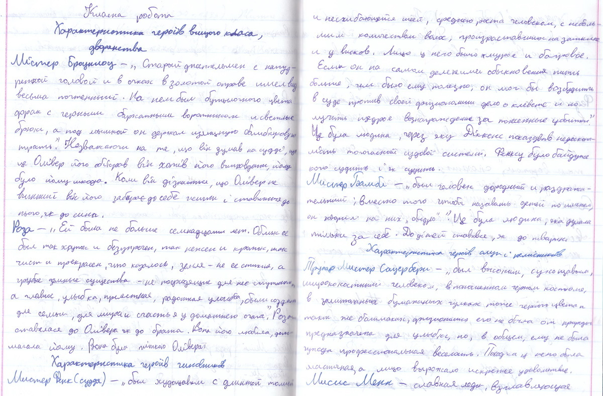 Почему так сложилась судьба героев рассказа кавказский пленник