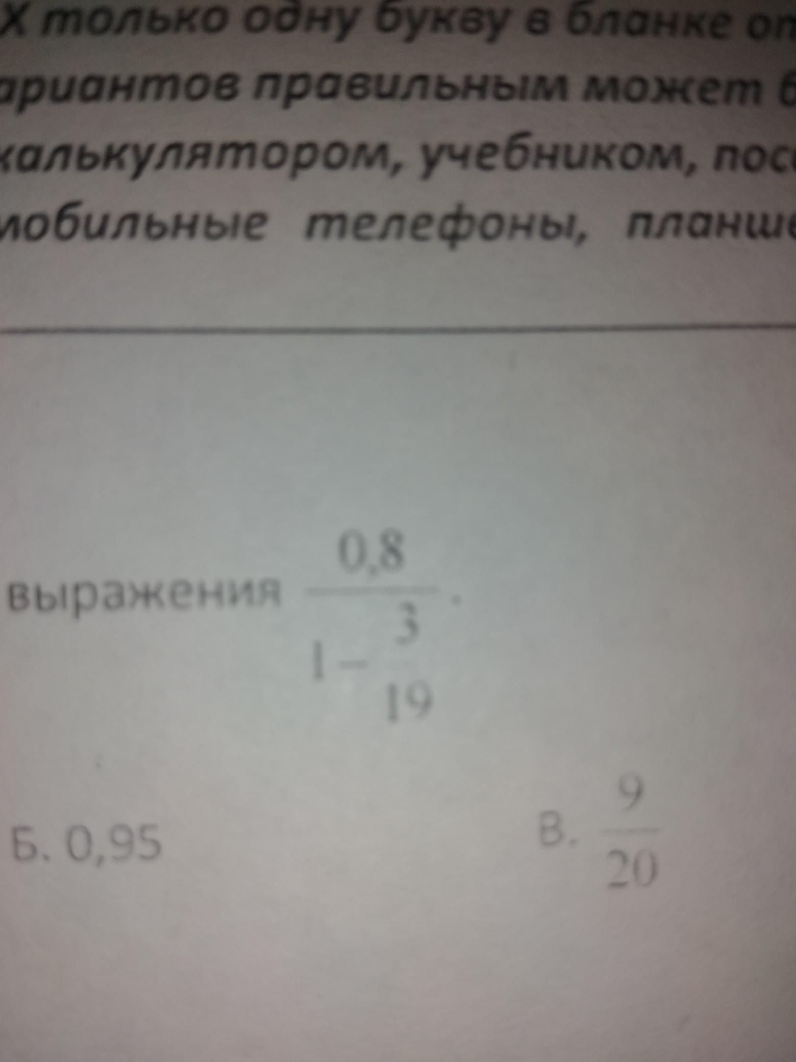 Алгебра калькулятор решение задач решение задач средней хронологической