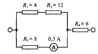 Определить мощность тока, идущего по резистору R4,