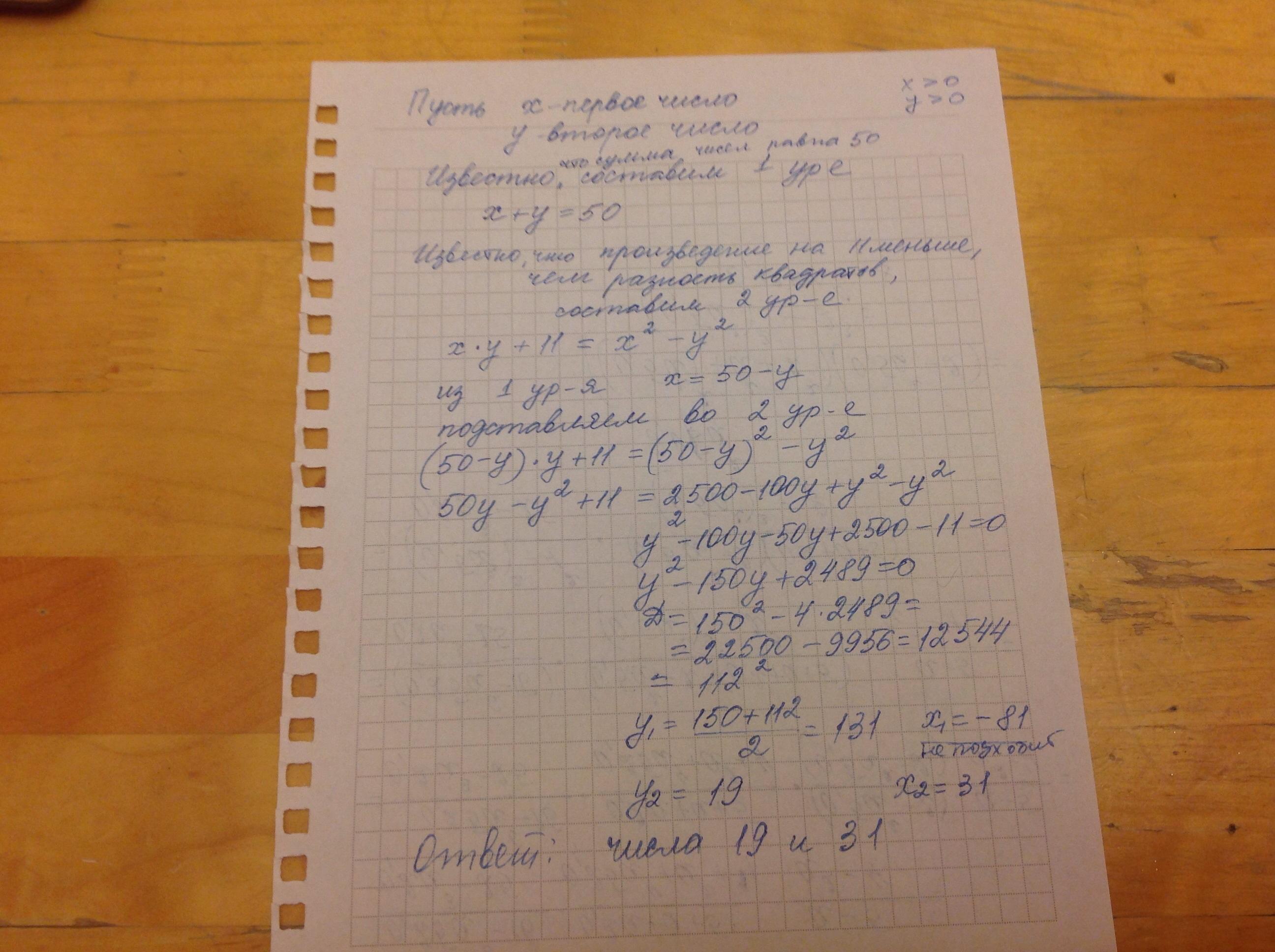 Сумма трех натуральных чисел равна их произведению