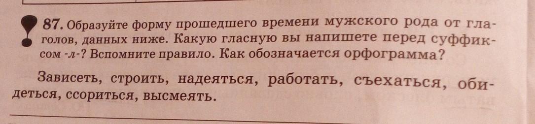 Помогите сделать русский.