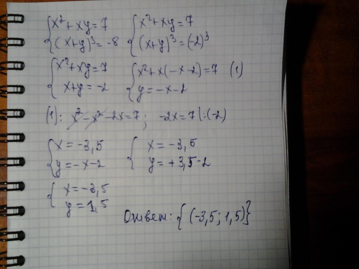 Система 3 из 7 [PUNIQRANDLINE-(au-dating-names.txt) 40