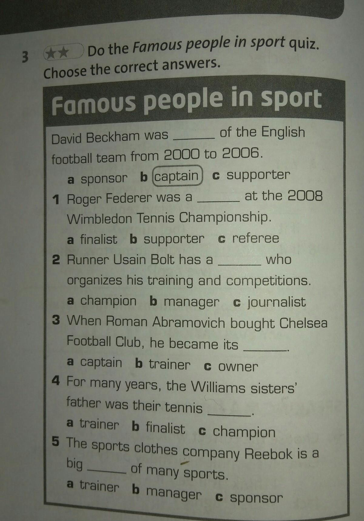 Go the Famous people in sports quiz. Choose the