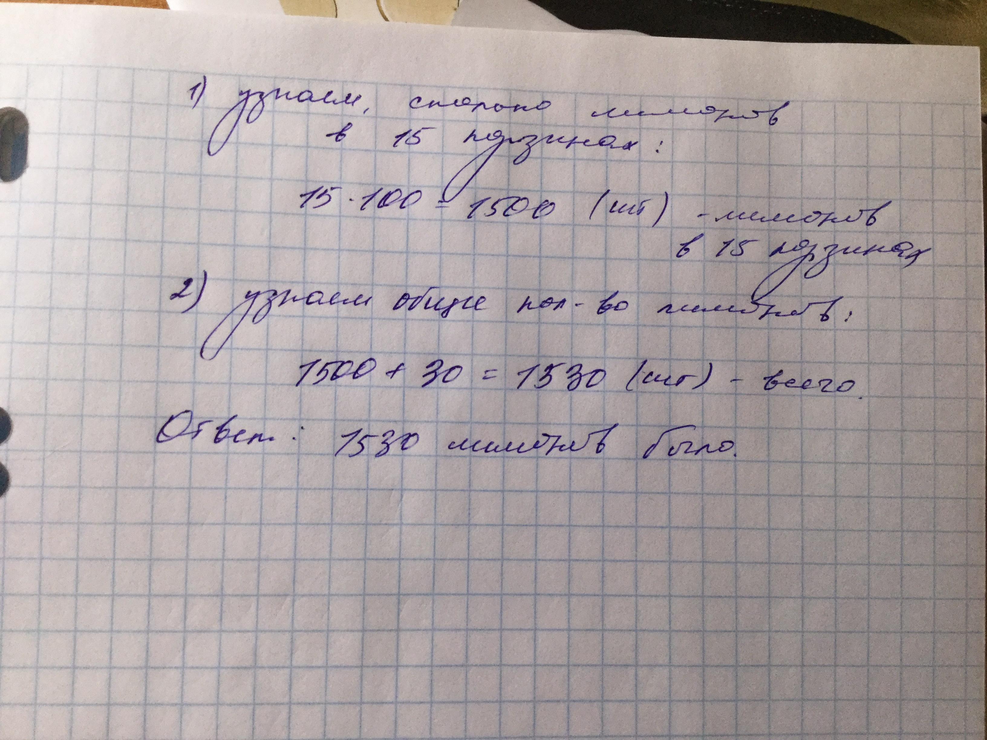 Решение задачи была корзина лимонов пример решение задача логистика