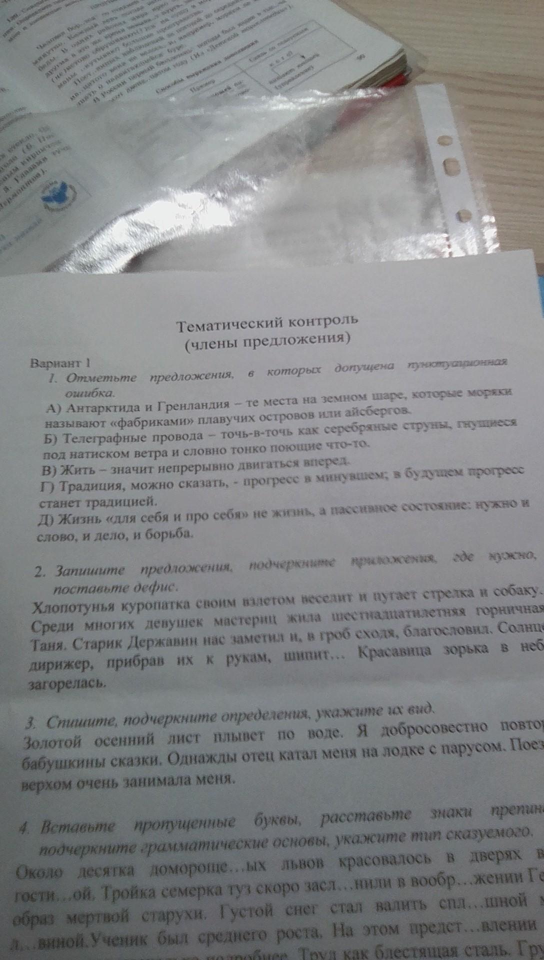 Горничная и старик, секс жена дала соседу русское